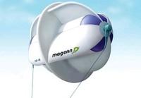 Copy_magenn_windturbine